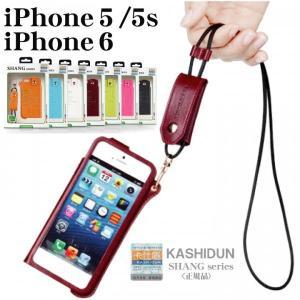 スマホカバー iphone6s/6/6plus/6splus/4/4s/5/5s/se ネックストラップ付き GALAXY S5 note2 note3  スマホカバー首かけタイプ|iah-rare-case-shop