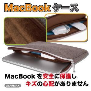 パソコンバッグ Macbook Air Pro 11 13 15 ケース カバー かっこいい ブランド マウス コンセント 入れ|iah-rare-case-shop