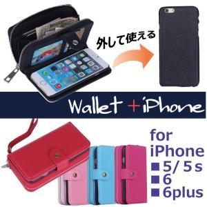 スマホケース 手帳型 iphone6 plus iphone7 plus iPhone8 plus スマホカバー アイフォン ケース i Phone アイホン Galaxy s6 edge 財布 おしゃれ 小銭 カード|iah-rare-case-shop