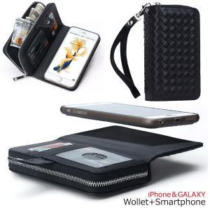 スマホケース iphone8 plus iphone7 plus iphone6 plus スマホカバー アイフォン ケース i Phone アイホン GALAXY 財布 手帳型 編み込み カード ファスナー 小銭|iah-rare-case-shop