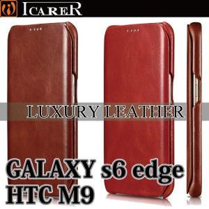 スマホケース 手帳型 ギャラクシーs6エッジ 手帳 スマホカバー  galaxy S6 edge  ケース HTC One M9 ケース 本革 レザー ヴィンテージレザー 手帳  ICARER|iah-rare-case-shop