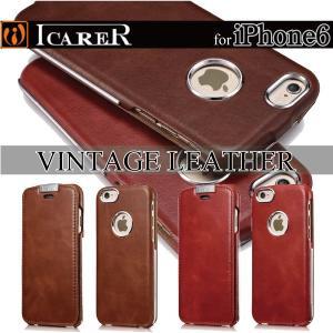 スマホケース 手帳型 iphone6 スマホカバー アイフォン ケース i Phone アイホン 本革 縦開き ヴィンテージ レザー レトロ シンプル Appleロゴ ICARER|iah-rare-case-shop