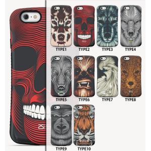iphone6s アイホンse 5s/5 アイフォン6splus 6plus galaxy ケース カバー 個性的 イラスト アニマル ドクロ 多機種対応 おもしろ 耐衝撃 傷防止 放熱 滑り止め|iah-rare-case-shop