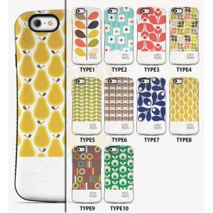 スマホケース iphone8 plus iphone7 plus iphone6 plus スマホカバー アイフォン ケース アイホン 多機種 オーラカイリー orla kiely 耐衝撃 放熱 滑り止め|iah-rare-case-shop