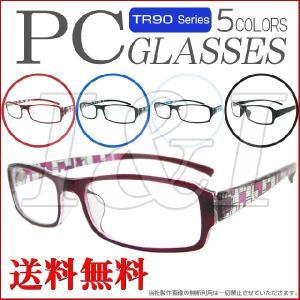 PCメガネ パソコン用メガネ 全5色|iandi