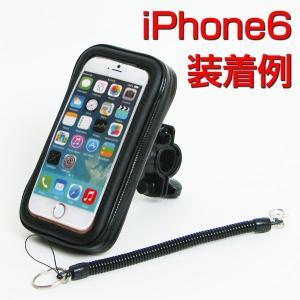 マウントキット ナビ スマホ iphone6やAndroidなどに GPS 5インチ対応サイズ  防水  脱落防止コード付き|iandi