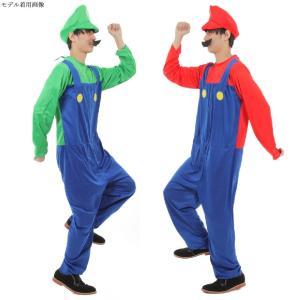 大人用のコスチューム  レッド&グリーンの2種類からお選びください。  今年のハロウィンはこの衣装で...