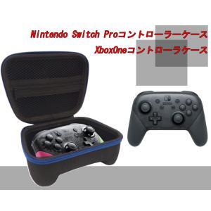 ニンテンドウ スイッチコントローラーケース Nintendo Switch|iandi