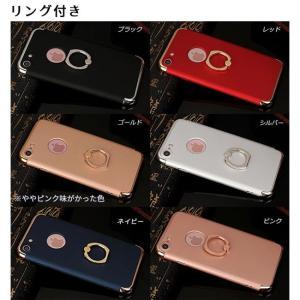 iphone 7/8 対応 アイフォンケース バンカーリング?全6色|iandi