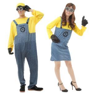 コスプレ コスチューム ゴーグル付き メンズ レディース ミニ コスプレ ハロウィン 2サイズ 大きい  衣装 iandi
