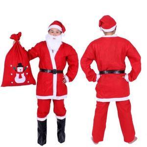 サンタ コスプレ メンズ 送料無料 男性用 コスプレ コスチューム 大きいサイズ メンズなりきりサンタクロース衣装 5点セット 仮装 クリスマス イベント|iandi