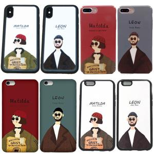 iphone7/8対応 レオン マチルダ iphoneケース スマホケース|iandi