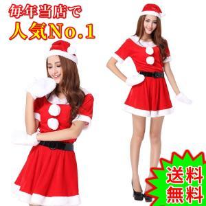 サンタ コスプレ レディース 毎年1売上♪ レディース サンタ 帽子・手袋・ベルト付きの豪華4点セット
