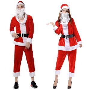 ハロウィン コスプレ 最短翌日着 サンタクロースのコスプレ 男女兼用の衣装 仮装グッズ 身長155cm〜170cm位の方におすすめ なりきり5点セット|iandi