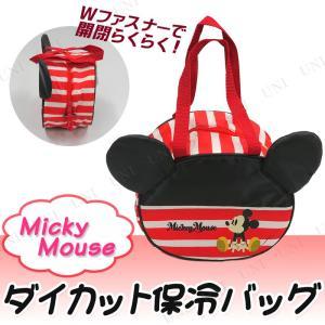 トートバッグ ダイカット保冷ランチバッグ ミッキーマウス 子供用 キャラクターメール便送料無料