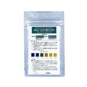 油脂劣化度判定試験紙 AV-CHECK(30枚入)|iashiya