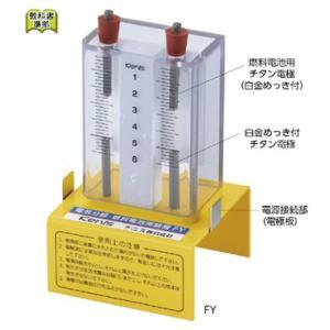 電気分解・燃料電池実験器|iashiya