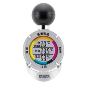 黒球式熱中症指数計 熱中アラーム TT-560 タニタ |iashiya