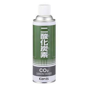 実験用ガス 二酸化炭素