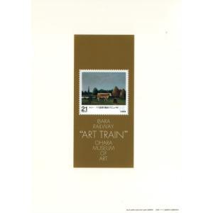 アート列車名画クリアファイル|ibara-railwayshop