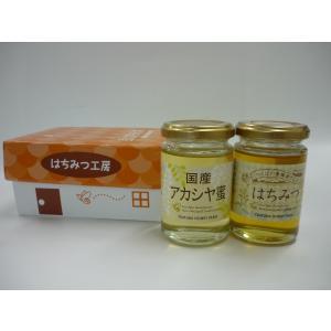 つくばの養蜂家さんのはちみつ詰合せ|ibaraki-shop