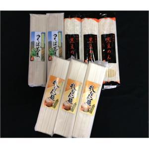 つくばの恵み(8束入)|ibaraki-shop