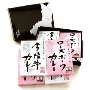 茨城そだちカレーセット 6個入り|ibaraki-shop
