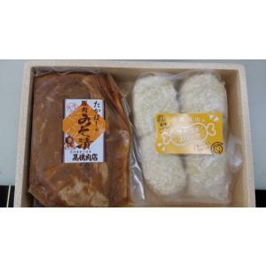 瑞穂のいも豚みそ漬&おコメのクリームコロッケ|ibaraki-shop