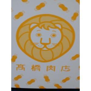 瑞穂のいも豚みそ漬&龍ケ崎コロッケセット|ibaraki-shop|04