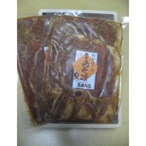 瑞穂のいも豚みそ漬セット|ibaraki-shop