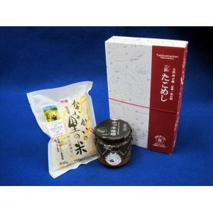 ホッキ味噌とたこめしで日本一のお米を味わうセット|ibaraki-shop