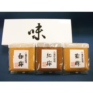 味噌詰め合わせ1kg×3ヶ|ibaraki-shop