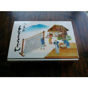 半生手なえうどんスープ付|ibaraki-shop|02