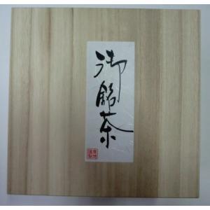 奥久慈茶詰合せ|ibaraki-shop|02