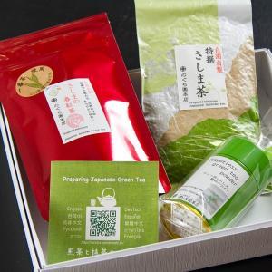 坂東さしま茶アラカルト|ibaraki-shop
