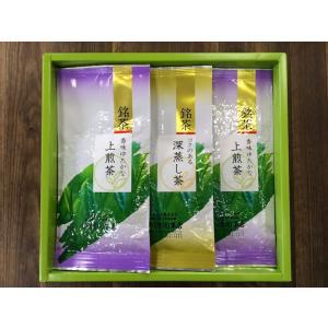 坂東さしま茶こだわりセット|ibaraki-shop