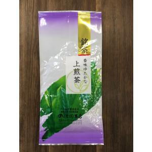 坂東さしま茶こだわりセット|ibaraki-shop|02