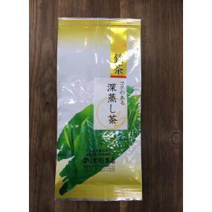 坂東さしま茶こだわりセット|ibaraki-shop|03