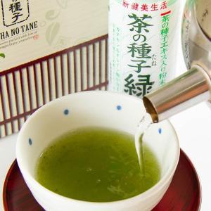 茶の種子緑茶3本セット|ibaraki-shop
