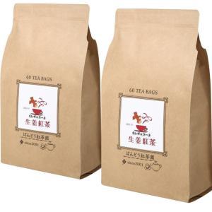 生姜紅茶レギュラー120ティーバッグ入 のし対応不可|ibaraki-shop|02