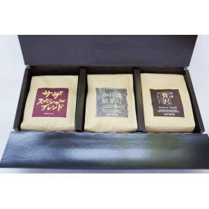 レギュラーコーヒー粉3種セット のし対応不可|ibaraki-shop