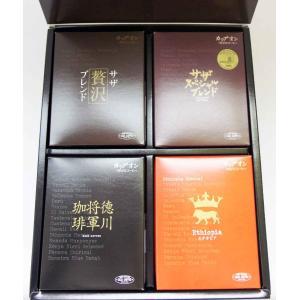 ドリップオンコーヒー4種セット のし対応不可|ibaraki-shop