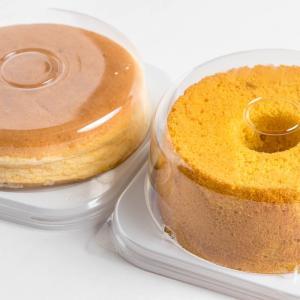 米粉100%チーズケーキ、かぼちゃシフォンケーキ のし対応不可|ibaraki-shop|06