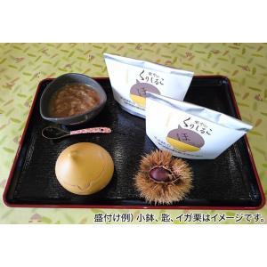 笠間焼とくりしるこのセット|ibaraki-shop