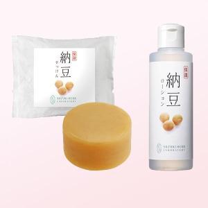 納豆ローション・せっけんセット|ibaraki-shop