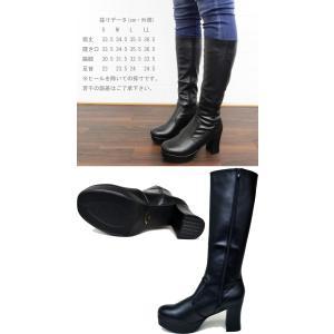 厚底ブーツ ストレッチブーツ ボリューム ヒール デザイン 厚底  ロングブーツ ストームブーツ 723|ibc|04