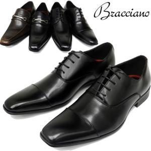 【お取り寄せアイテム】Bracciano ブラッチャーノ ビジネスシューズ ロングノーズ 革靴 紳士靴 メンズ ドレスシューズ BR0600 BR0601 BR0602|ibc
