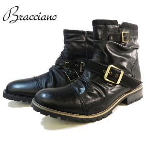 Bracciano ブラッチャーノ ベルトデザインショートエンジニアブーツ BR0624 BR0626|ibc