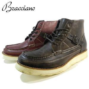 Bracciano(ブラッチャーノ) レースアップデザインワークブーツ BR0226|ibc