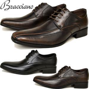 Bracciano ブラッチャーノ ビジネスシューズ ロングノーズ 革靴 メンズ 紳士靴 ドレスシューズ BR8011|ibc